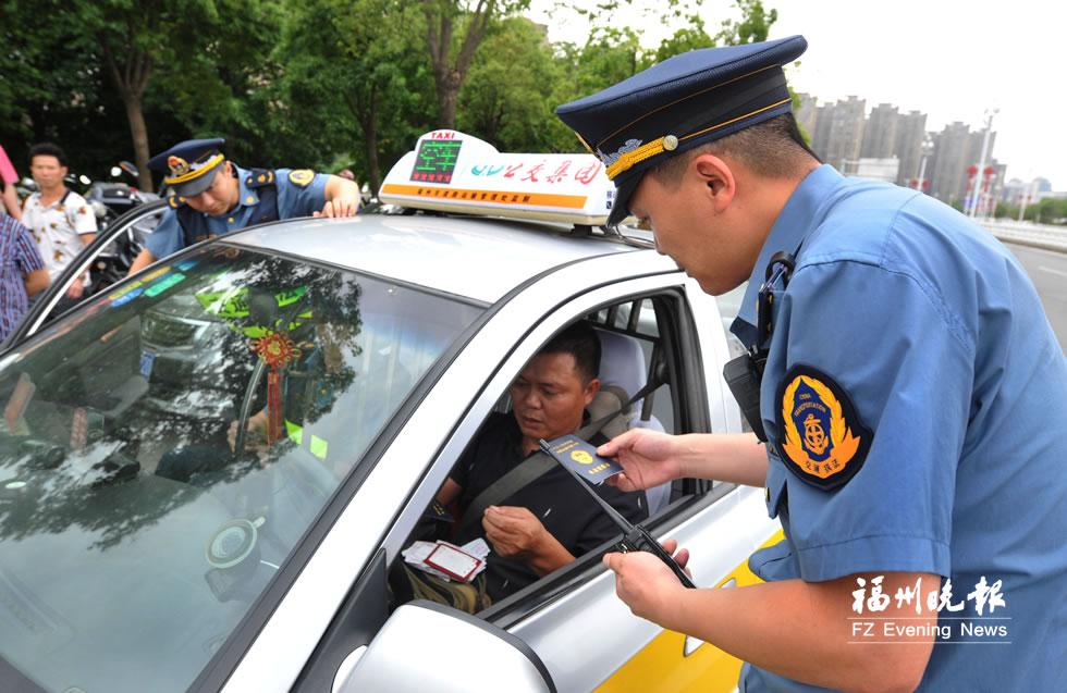 """福州市交通执法全力护航保驾""""5·18"""" 投诉率下降"""