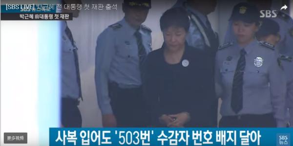 朴槿惠上午10点抵达法院 未穿囚服但戴囚号胸章