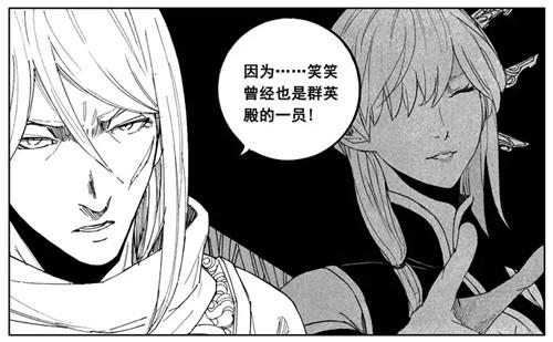 镇魂街漫画177话:曹焱兵母亲唐笑笑的真实身份揭晓