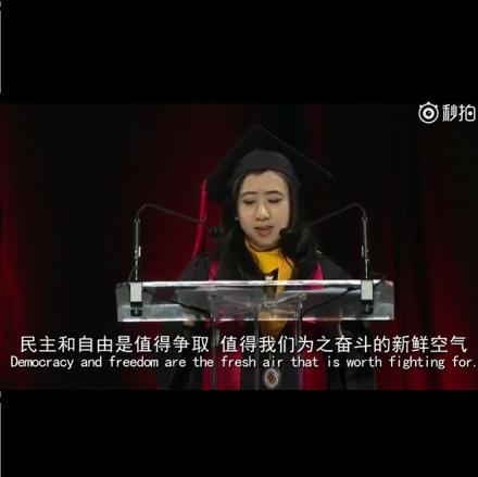 昆明一中杨舒平charity个人资料微博照片 杨舒平辱华演讲内容全文