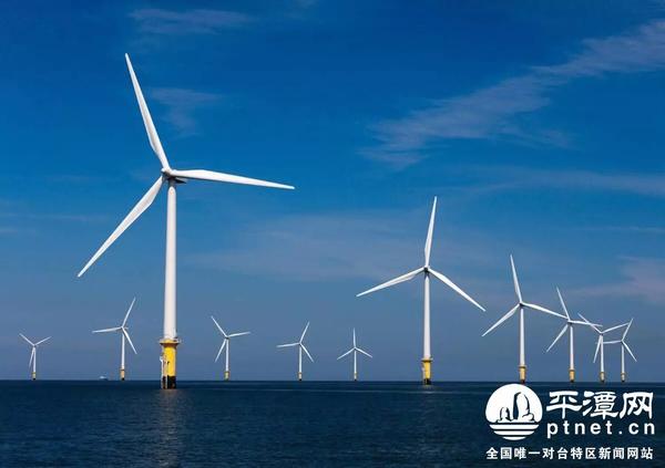平潭风能产业可享国家7大领域特优政策