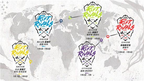 英雄联盟LOL洲际赛事暑期开战 各大赛区对战情况一览