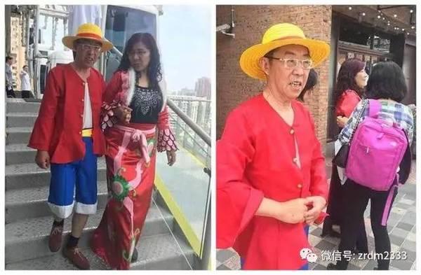 上海惊现大爷大妈COS海贼王路飞和女帝 汉库克的梦想被实现两人