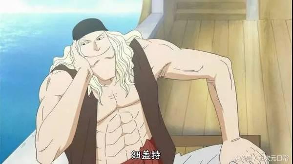 海贼王,尾田公布传说一辈强者的年龄,白胡子竟是最年轻的!