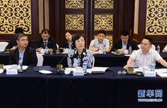 中国进出口银行在福建举行政银企座谈会