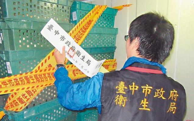台湾小吃光辉不再?3.5万公斤疑似过期鸡腿被查