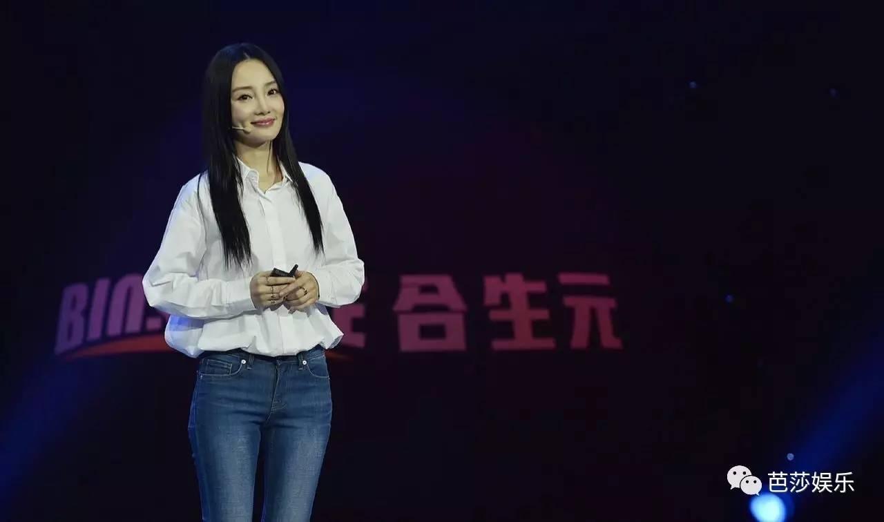 星空演讲李小璐不在乎别人怎么想,刘烨觉得自己基因最强大