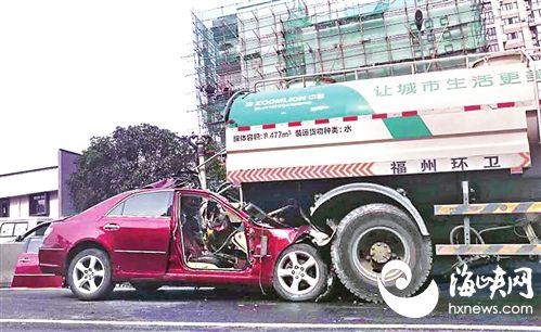 小车追尾洒水车两人身亡 洒水车司机受轻伤