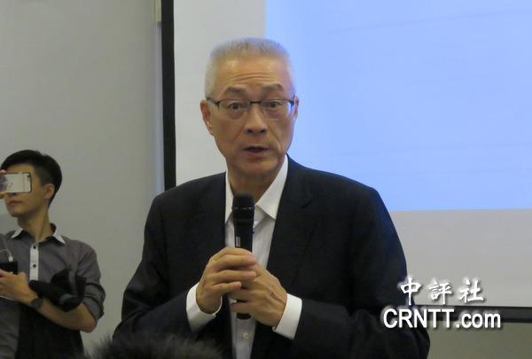 台媒:吴敦义当选不容小觑 会威胁蔡英文连任