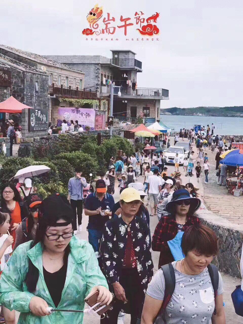 平潭端午假期接待游客13万人 旅游收入达6500万