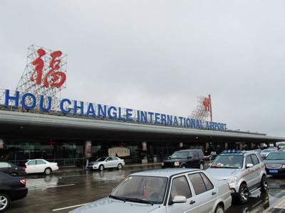 受大雨天气影响 福州机场昨15航班延误
