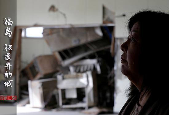 2011年3月11日,日本东北部海域发生里氏9.0级地震并引发海啸,造成重大人员伤亡和财产损失。地震引发的海啸影响到太平洋沿岸的大部分地区。地震造成日本福岛第一核电站1~4号机组发生核泄漏事故。计划第一批返回福岛的21500名居民,目前仅有几百人回到这里生活,距离那次灾难发生已经过去了6年,如今的福岛是什么样子。