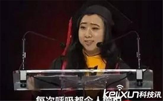 10名新生因发表情包被哈佛开除 它只是个表情包而已啊
