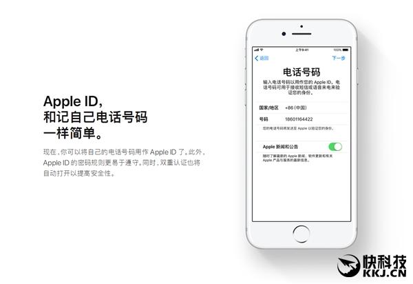 iOS11为中国操碎心:手机号可注册为AppleID苹果手机闲鱼不了安装图片