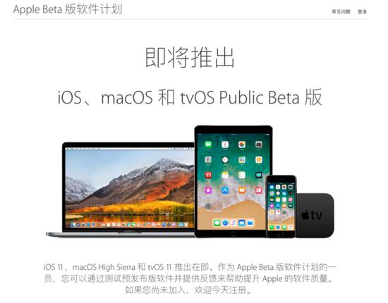 苹果跟着安卓默默搞了大新闻