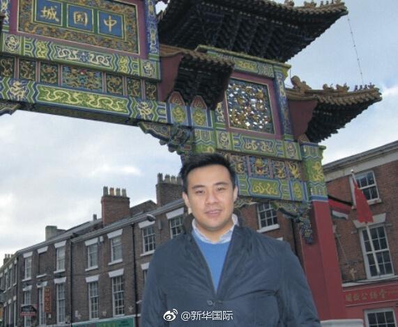 华裔青年黄精明要参选英国下院议员 黄精明简介