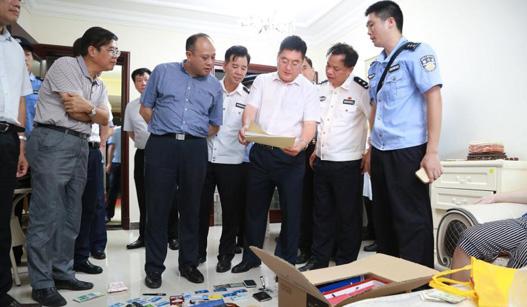 粤桂四市出动1800余名警力打击传销 抓捕248人