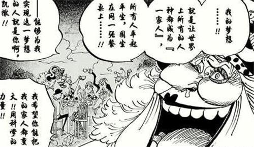 一拳超人玉二网络无敌豪杰终醒悟玉救下弟子漫画图片图片