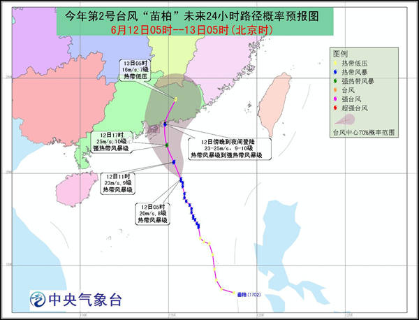 今年首个影响台风今将登陆广东6省区有强降雨