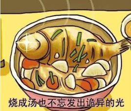 浙江高考阅读《一种美味》引热议 原作者怎么解释诡异的光?