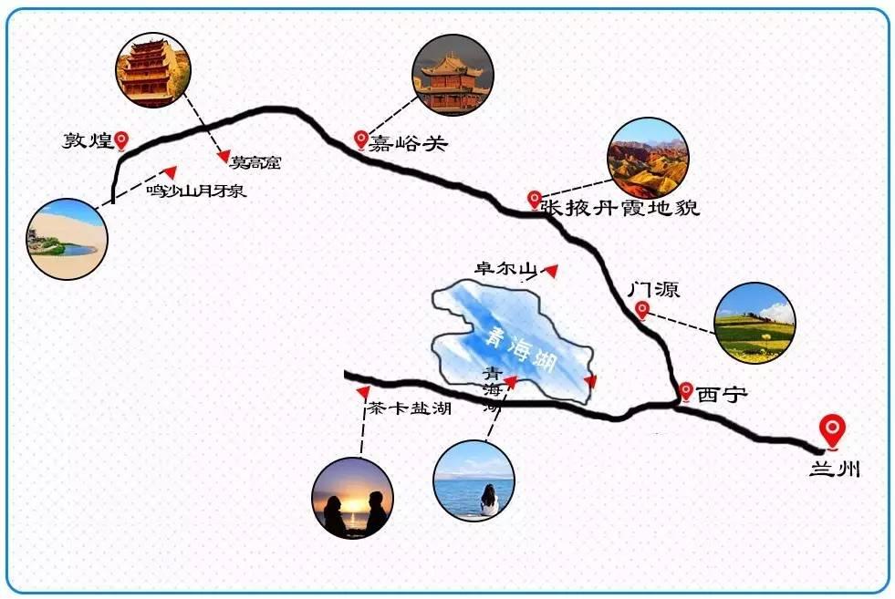 福建敦煌团青海湖旅游甘青福州茶卡盐湖门源2攻略到奥地利捷克旅行月份图片