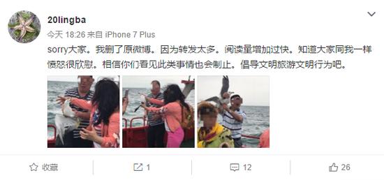 游客用食物诱捕海鸥拍照 海鸥受到惊吓不停地哀鸣