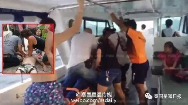 中国女游客泰国溺水现场图曝光 无视警告被巨浪卷入海底(2)