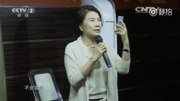 董明珠:我的手机不发热 不告诉你为什么