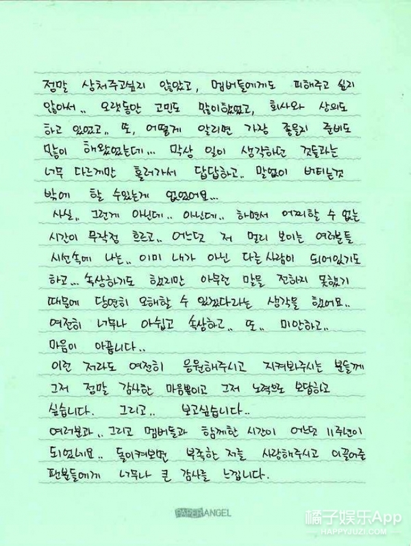 Super Junior将回归缺少这3人 被逼退团的SJ晟敏近况如何