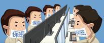 福建省教育考试院发布高考网上评卷工作简介视频