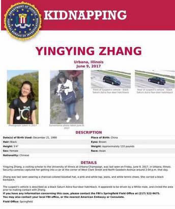 章莹颖失联FBI定性为绑架 女孩父亲首次发声