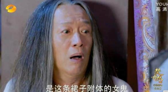 楚乔传宇文家族的丑闻是什么?宇文玥母亲发疯原因死因揭晓