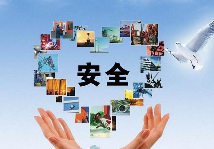 三明市召开安全生产宣传教育工作局际联席会议