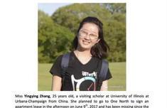 美国:章莹颖失踪案被美方定性为绑架