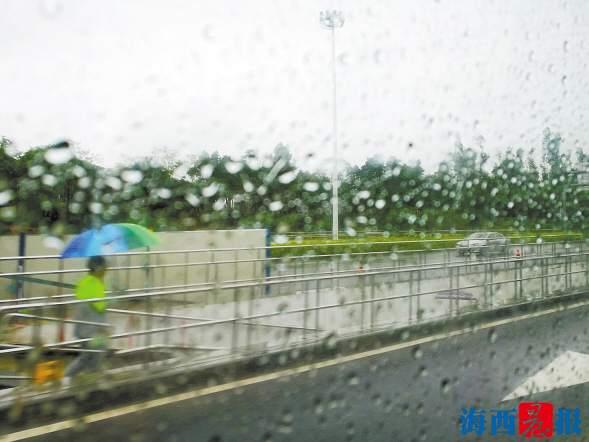 厦门维持防御暴雨洪水Ⅲ级应急响应