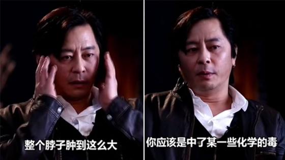 王杰谈当年被下毒事件 给王杰下毒的幕后凶手是谁?为什么要下毒