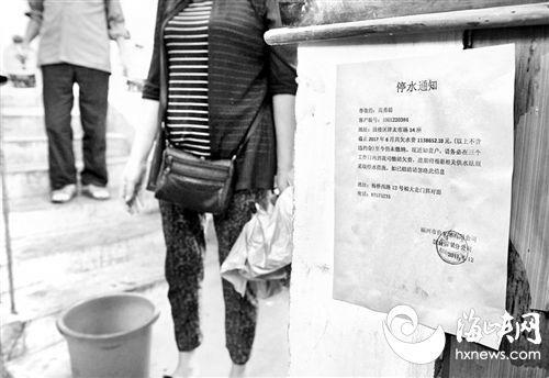 福州津泰新村欠下百万水费 居民楼遭停水