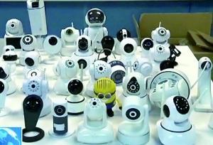 智能摄像头或泄露个人隐私 破解软件百元可买
