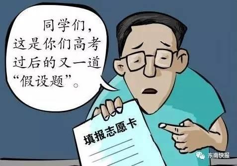 福建今年高招录取办法公布 请留意这些降分政策
