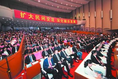 第九届海峡论坛6月18日在厦门举行