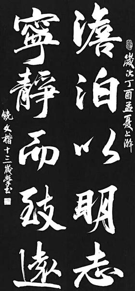 福州一13岁男孩沉浸书法世界 写书法让他放松