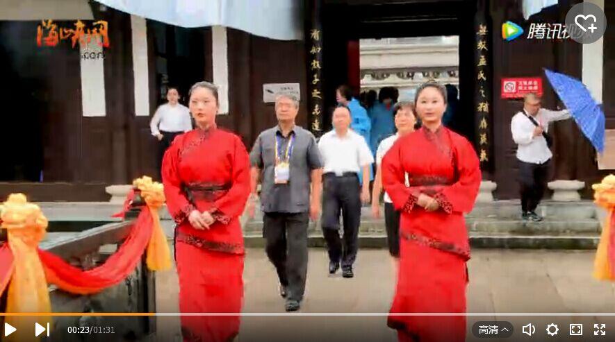 """第九届海峡论坛""""朱子风•两岸情""""交流活动在三明尤溪举行!"""