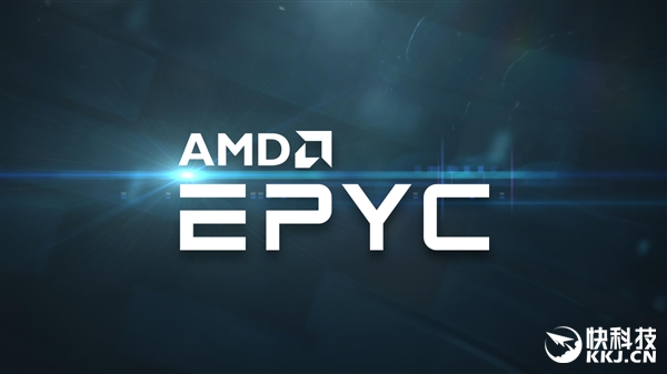 AMD 32核心EPYC中文名公布:霄龙
