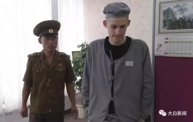 美大学生奥托从朝获释死亡后续 还有哪些美国人被朝扣押?(2)