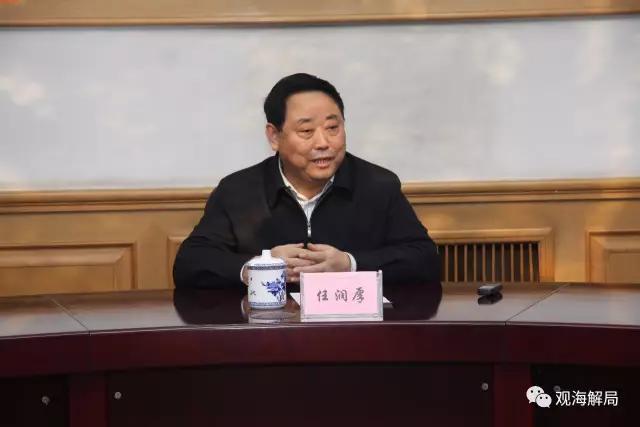 山西原副省长任润厚病亡 法院审案时出庭2人与他啥关系?