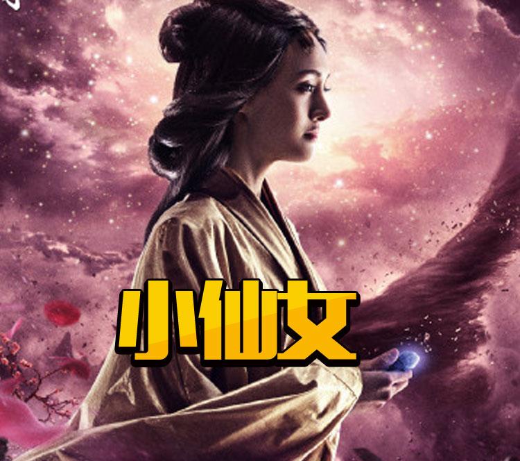 悟空传再曝霸气海报 电影7月13日上映