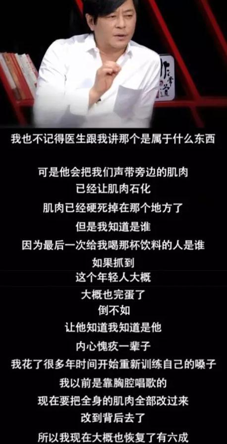 成龙谈王杰被下毒视频 王杰嗓子被下毒事件全程回顾真相揭晓
