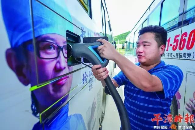 平潭首个电动汽车充电站投用 690个充电桩今年建成