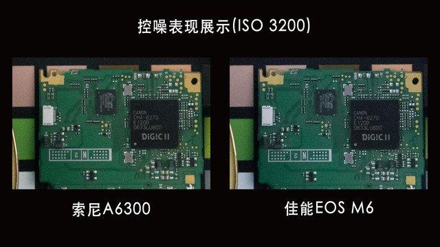 出门选谁 佳能EOS M6 VS 索尼A6300