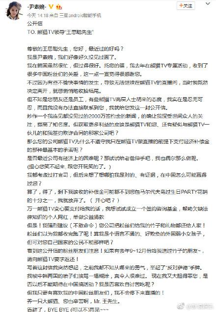 尹素婉42秒掉衣服视频完整版 尹素婉42秒视频磁力种子下载